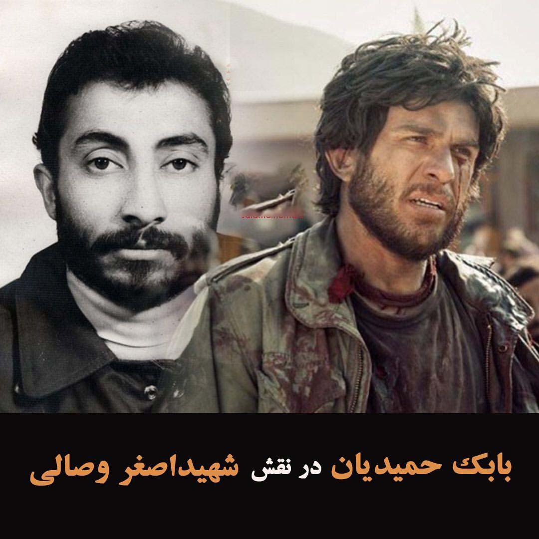 بازیگران ایرانی که شخصیت های واقعی معاصر را بازسازی کردند