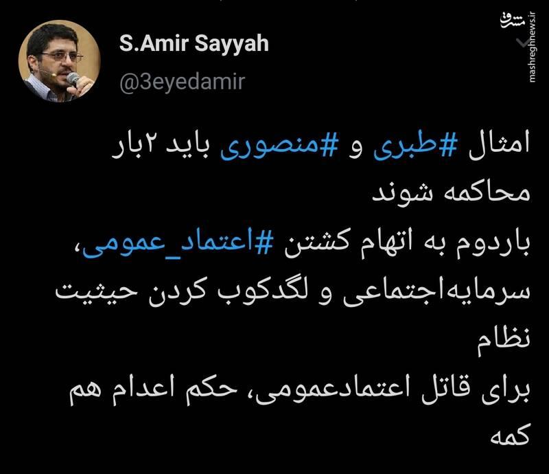 قاضی غلامرضا منصوری