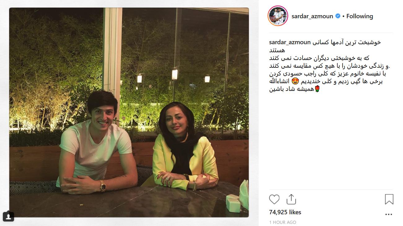 Screenshot_2018-10-13 IAmSardar ( sardar_azmoun) • Instagram photos and videos
