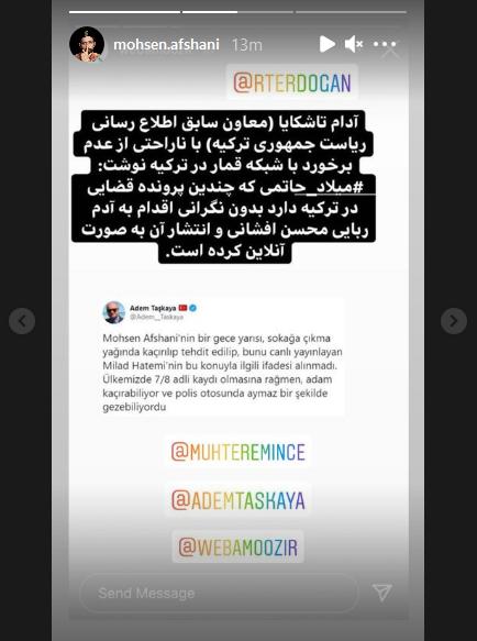 Screenshot_2020-12-26 Stories • Instagram