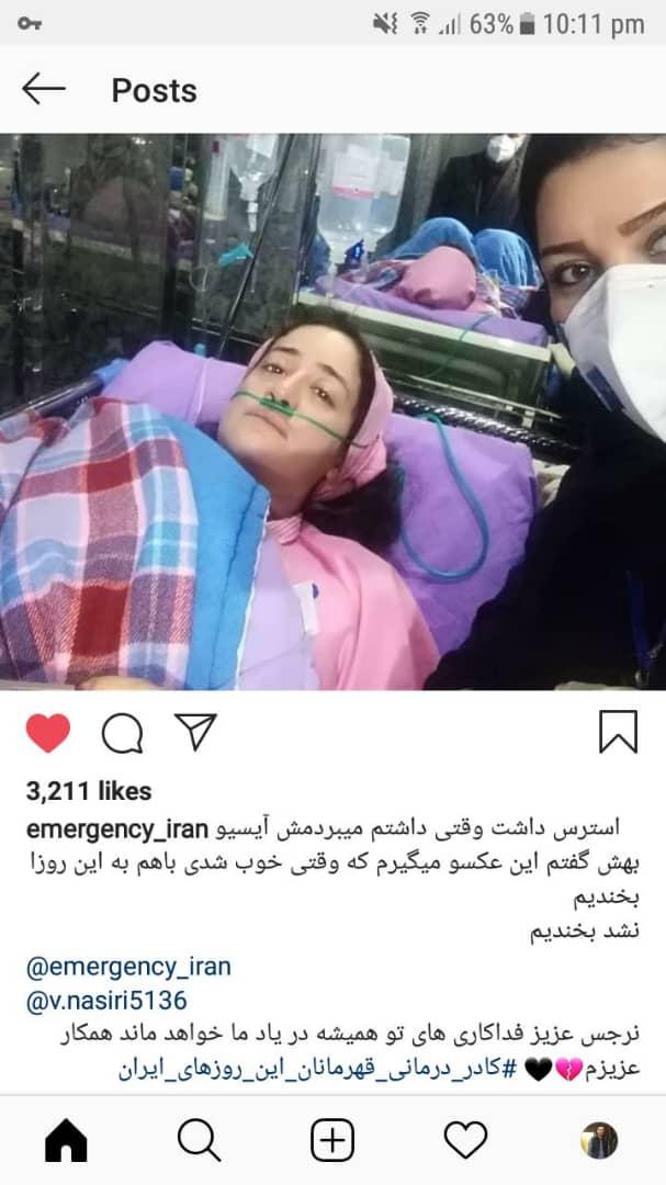 فوت یک پرستار در بیمارستان میلاد لاهیجان