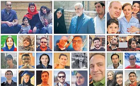 خانواده قربانیان حادثه سقوط هواپیمای اوکراینی