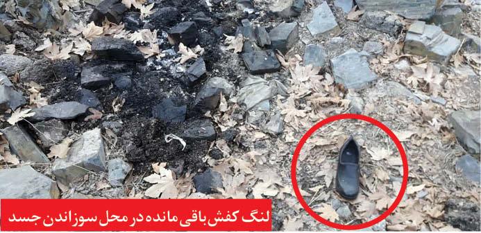 قتل مادر در کوه خلج (1)