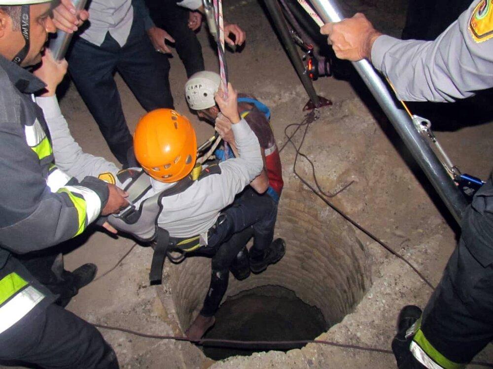 سقوط در چاه اصفهان