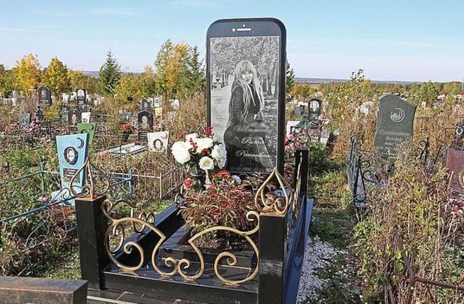 سنگ قبر عجیب در روسیه