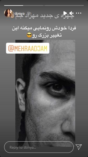 Screenshot_2020-12-21 Stories • Instagram
