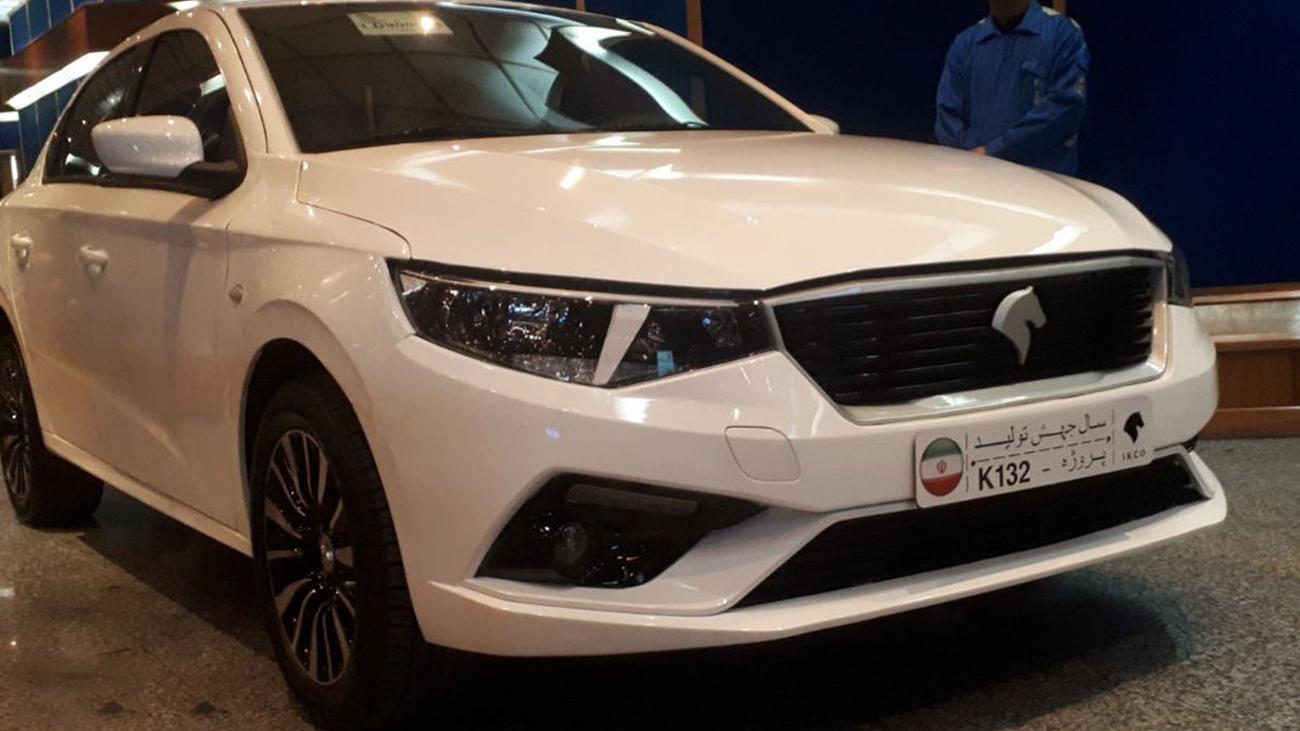 کا 132 جدید ترین خودروی ایرانخودرو