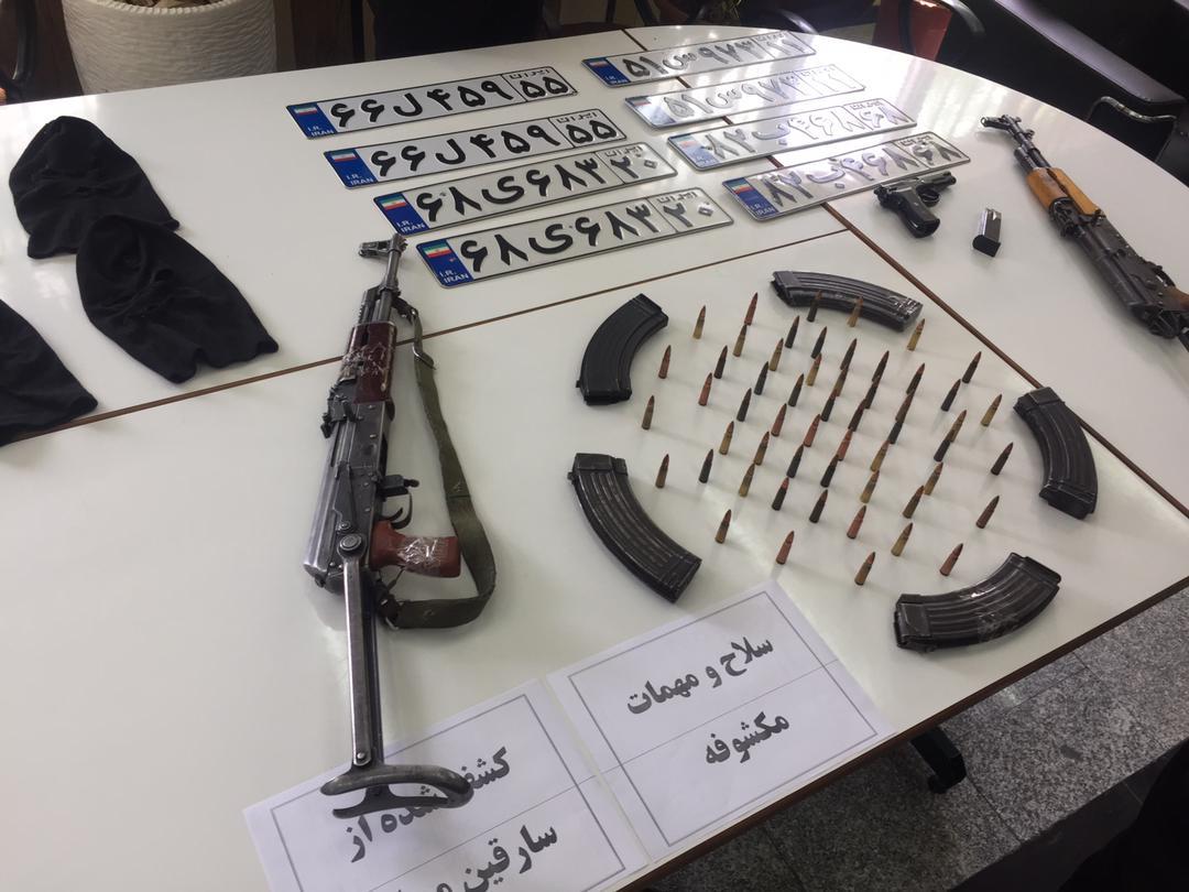 سرقت مسلحانه طلافروشی تهران