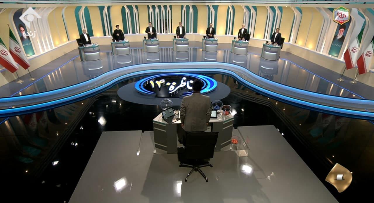صندلی کاندیداهای 1400 در مناظره