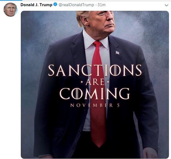 واکنش سردار سلیمانی به ترامپ