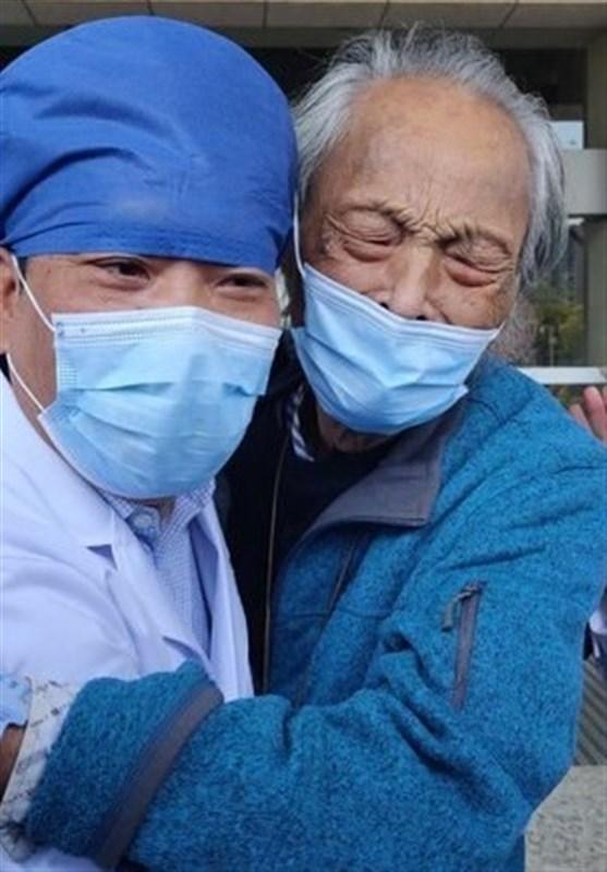 پیرمرد چینی