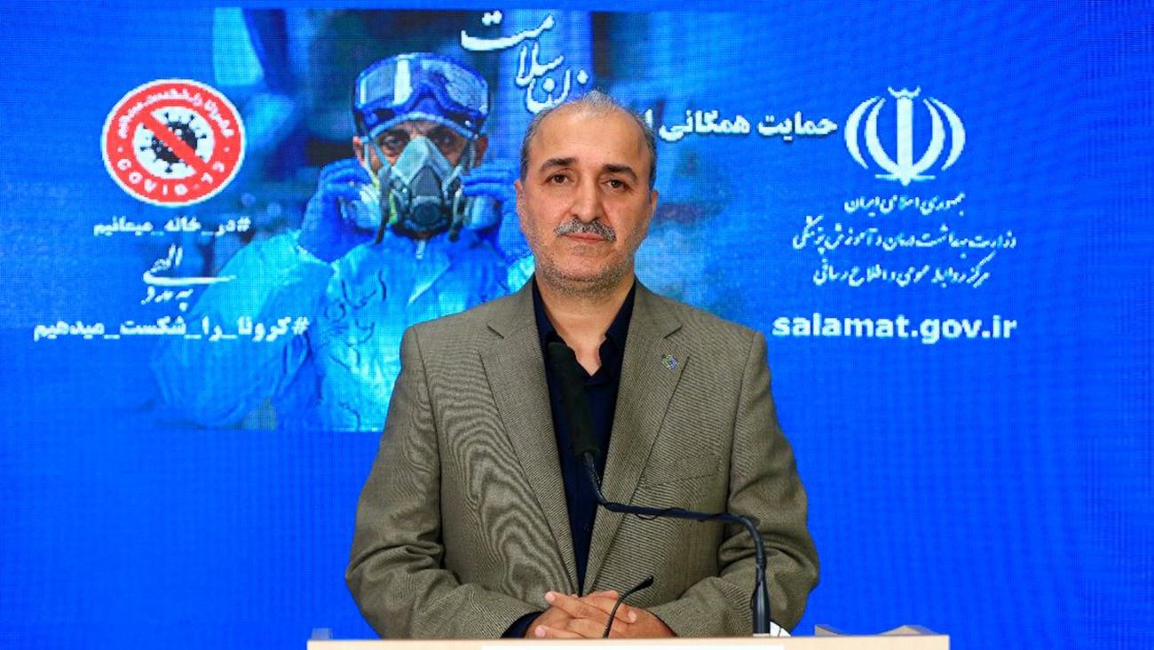 حامد برکاتی / مدیرکل دفتر سلامت جمعیت وزارت بهداشت، درمان و آموزش پزشکی