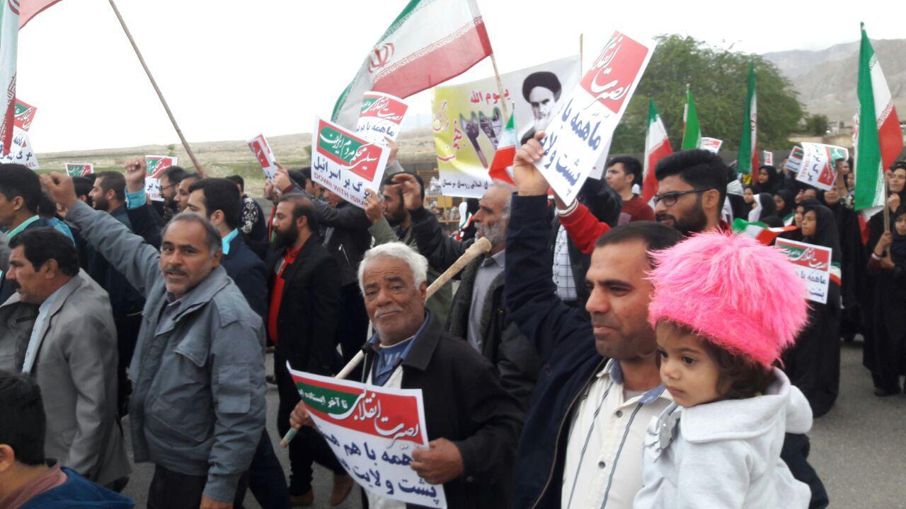 راهپیمایی 22 بهمن آبدان