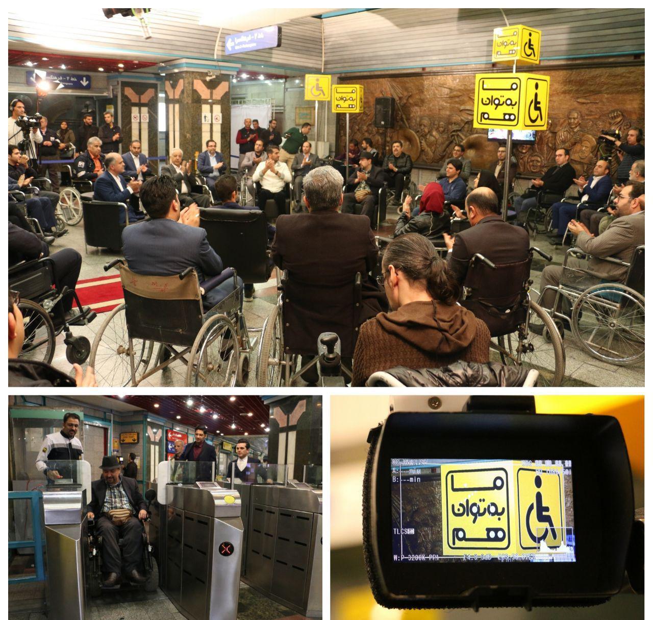 تجمع معلولین مقابل سازمان برنامه و بودجه و مجلس