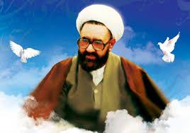قیام 15 خرداد شهید مطهری