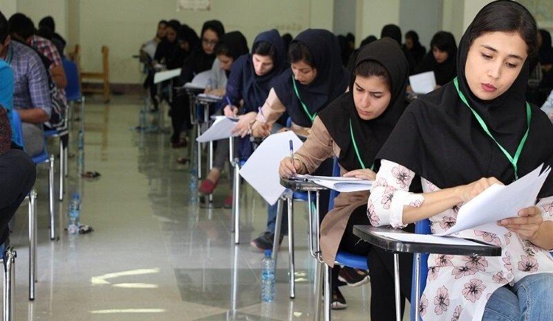 بهترین آموزشگاه های کنکور تهران