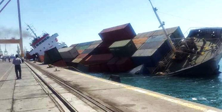 کشتی غرقی