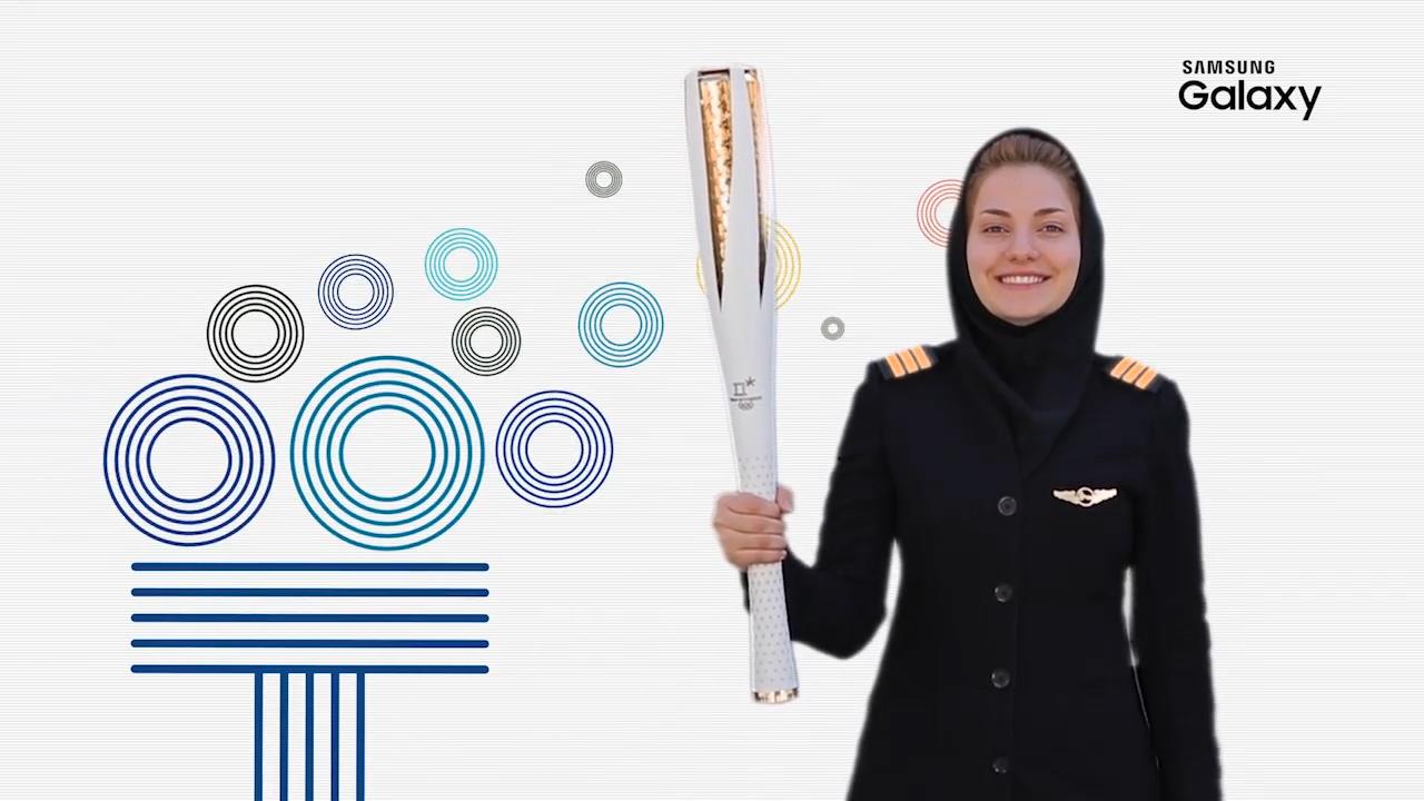 مشعلدار المپیک