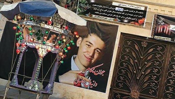 مرگ دانیال رمضانی در بیمارستان الغدیر