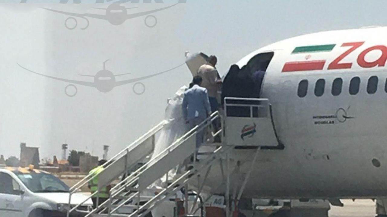 عروس-هواپیما