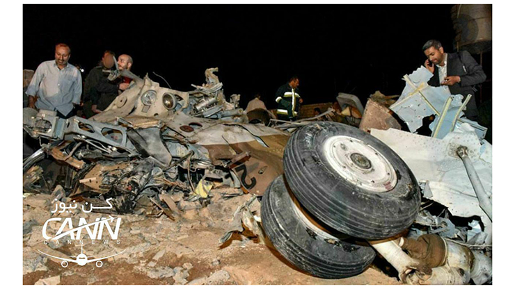 سقوط بالگرد اورژانس لارستان در عمادشهر با سه کشته
