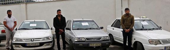اعدام 2 برادر باند برمودا