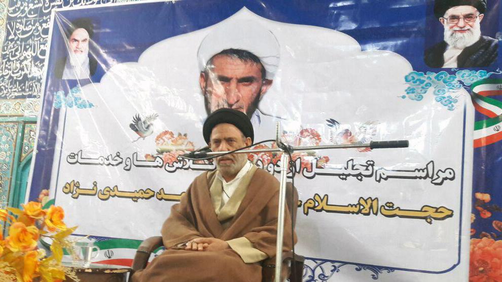 مراسم تجلیل از دو دهه خدمات امام جمعه سابق آبدان - بوشهر
