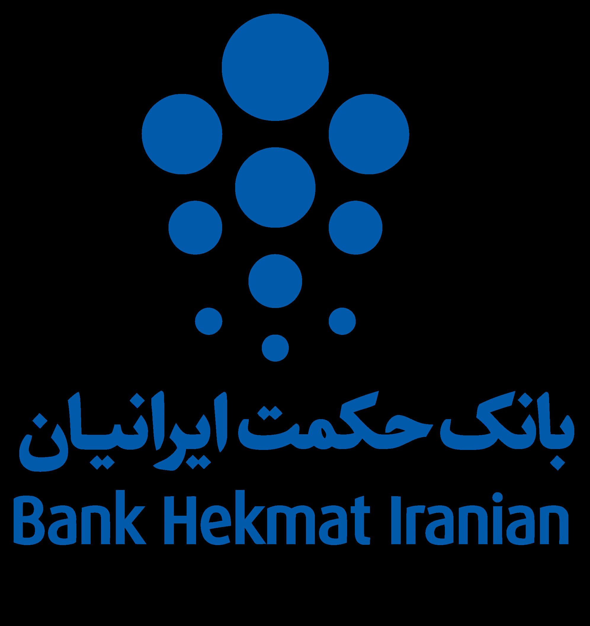 وام بدون سپرده بانک حکمت ایرانیان