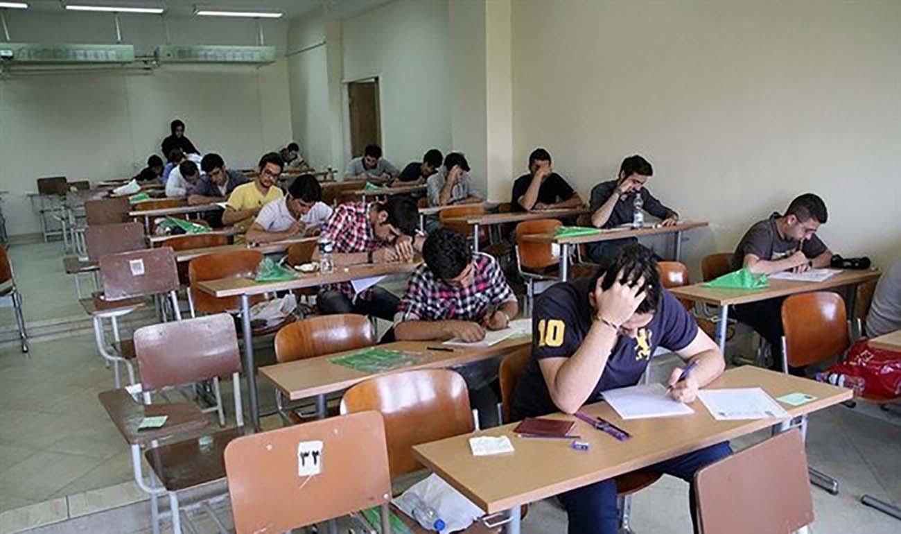 دانش آموز مدرسه