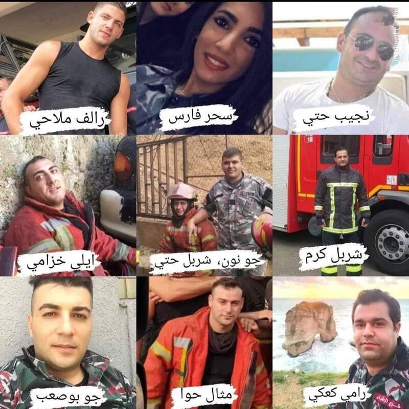آتش نشانان بیروت که مردند