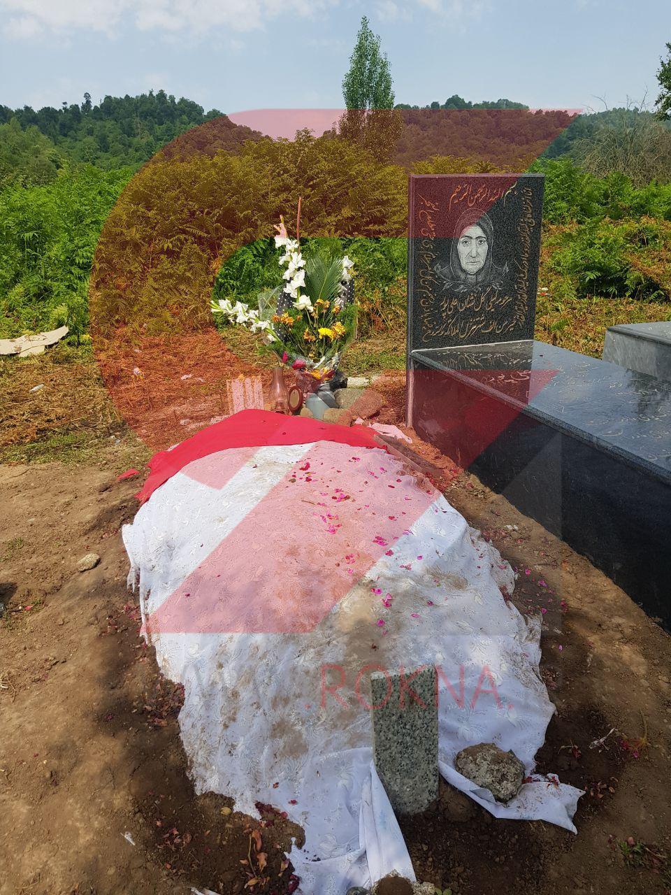 عکس قبر رومینا اشرفی