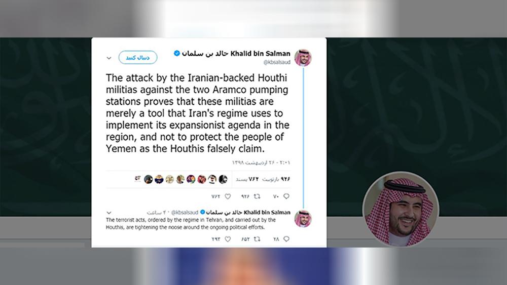 حمله به تاسیسات نفتی عربستان بدستور ایران انجام شد 3