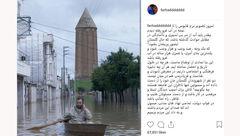 واکنش فرهاد مجیدی به وضعیت بحرانی استان گلستان +عکس