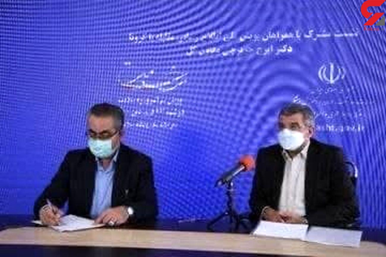معاون وزیر بهداشت از فولاد هرمزگان قدردانی کرد