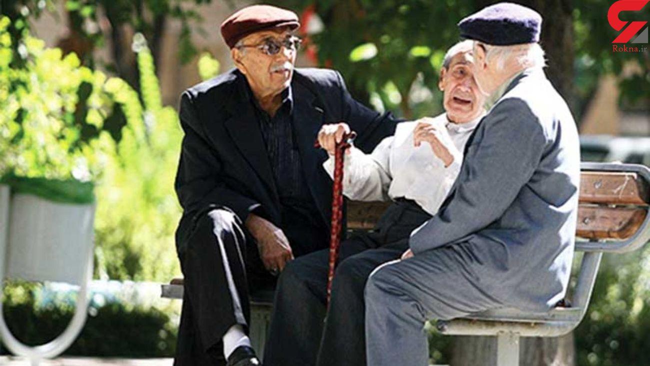 هشدار به بازنشستگان تامین اجتماعی / روش جدید کلاهبرداری