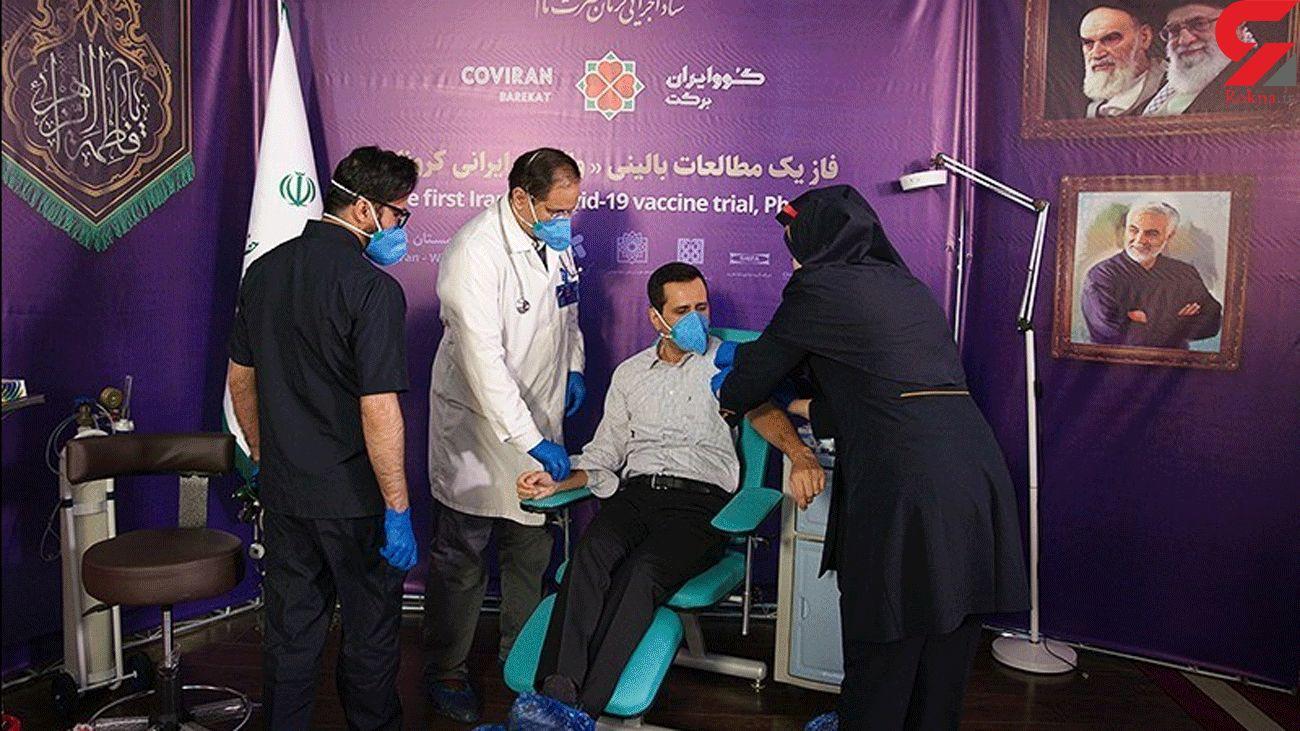 Iranian Vaccine Proves 100% Effective against UK Coronavirus Variant: Official