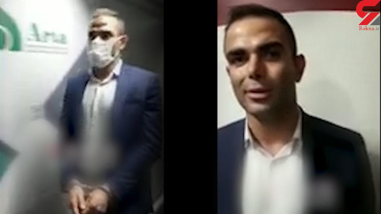 اولین فیلم از لحظه بازداشت وحید خزایی در فرودگاه امام خمینی (ره)