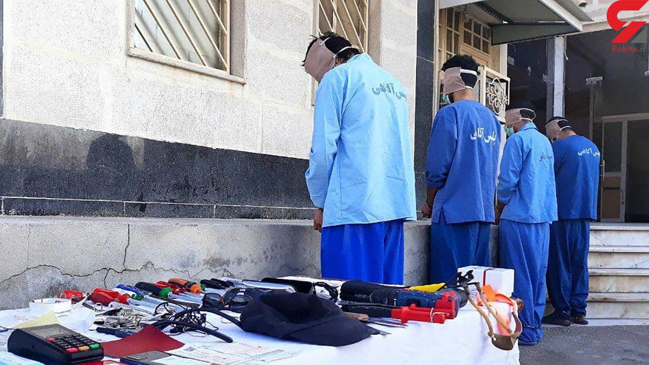 دزدان خانههای بوشهریها در دام قانون