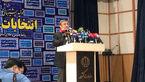 احمدی نژاد: با رد صلاحیت نامزد دلخواه مردم مخالفم!