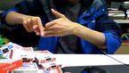 ترفند غیب کردن انگشتان را ببینید + فیلم