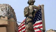نظامیان آمریکا در افغانستان عقبنشینی می کنند