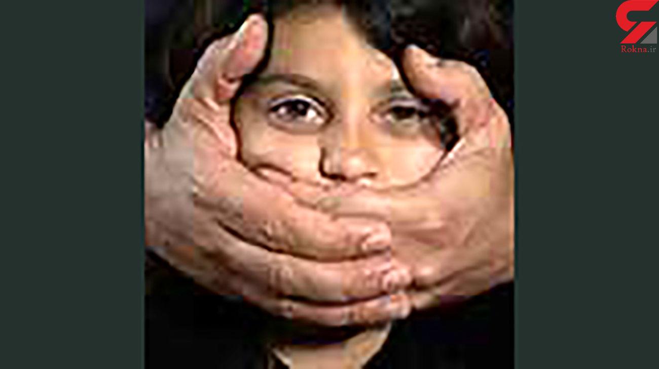 کودک آزاری دیدید به 123 گزارش دهید