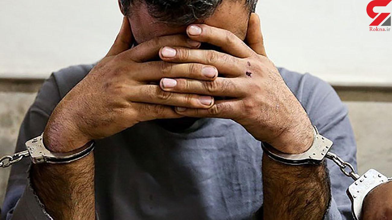 دستگیری سارقان حرفه ای در اصفهان / اعتراف به 48 فقره سرقت