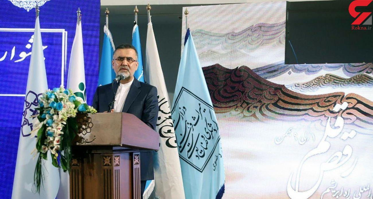 نمایشگاه جهانی خوشنویسی کشورهای جاده ابریشم در مشهد گشایش یافت