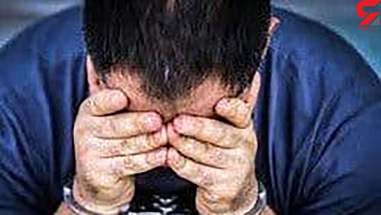 برادر زندانی برادر دزدش را کشت / در تهران رخ داد