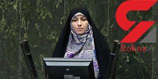 توئیت ناهید تاج الدین نماینده مجلس: نیمی از سکوهای استادیوم آزادی باید به بانون اختصاص یابد   + عکس
