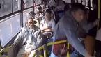 لحظه به لحظه وحشت در اتوبوس مسافربری + فیلم