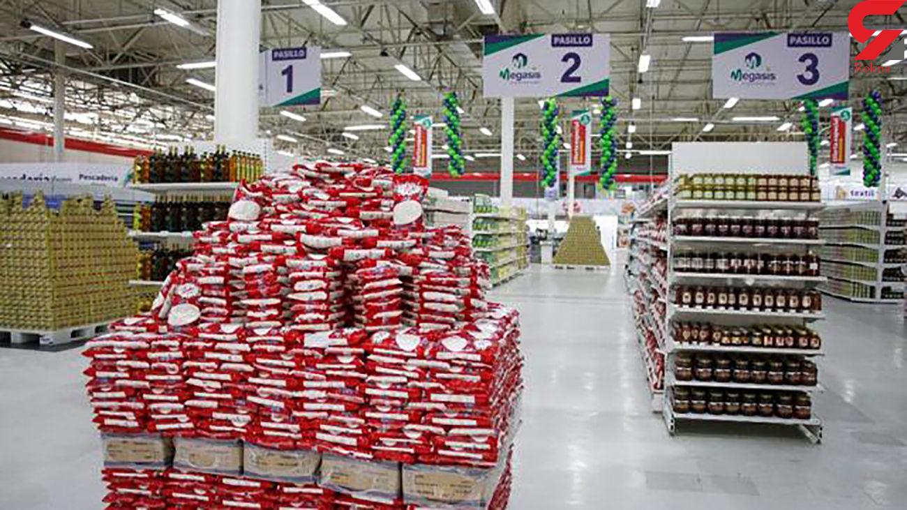 برای اولین بار افتتاح یک فروشگاه ایرانی در ونزوئلا