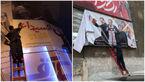 تبلیغات اکسیدان جمع آوری شد + عکس