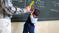 کتک زدن دانش آموز مشهدی با خط کش/  معلم جوان چه گفت؟